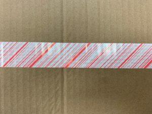 PVC Tape unbroken